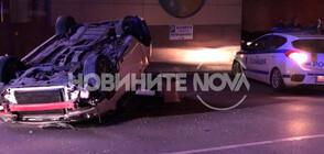 Кола се преобърна по таван в Казанлък (ВИДЕО)