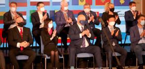 Откриха официално Европейското първенство по таекуондо в София