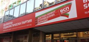 Националният съвет на БСП се събра на заседание