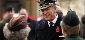За да го запомним с усмивка: Най-забавните лафове и гафове на принц Филип през годините