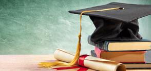 Рокади и в Министерството на образованието