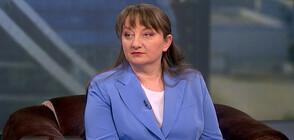 Сачева: Фрагментираният парламент показва това, което се случва в обществото