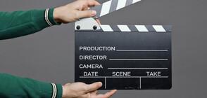 Български филм получи специална награда на фестивал в Турция