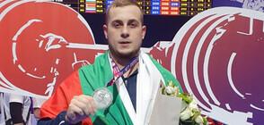 Нов медал за България на еврошампионата по вдигане на тежести
