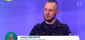 Доц. Стойчо Стойчев: ГЕРБ директно ще върнат мандата (ВИДЕО)