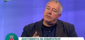Харалан Александров: Слави Трифонов се изплези на властта (ВИДЕО)