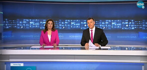 Новините на NOVA (10.04.2021 - централна)