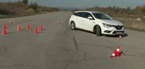 Какви са ефектите от разсейването и рязкото спиране при шофиране (ВИДЕО)