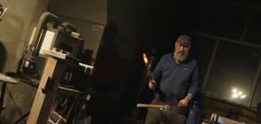 """""""НИЩО ЛИЧНО"""": Чичо Ковач от Банско за тайните на един древен занаят (ВИДЕО)"""