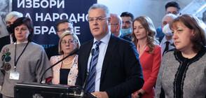 ЦИК е получила 400 жалби след парламентарния вот
