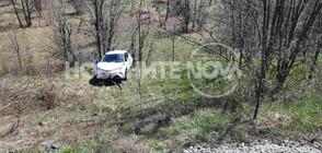Две катастрофи в Търновско, има загинал (СНИМКИ)