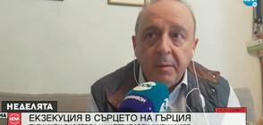 Известен гръцки журналист с коментар за убийството на Йоргос Карайвас