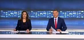 Новините на NOVA (11.04.2021 - централна)