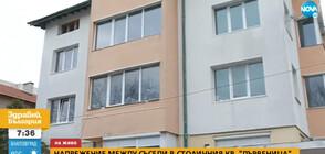 Мъж продължава да тормози съседите си в столичен квартал (ВИДЕО)