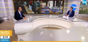 Мартин Димитров: Не са изключени нови избори