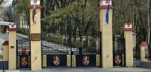 Military Academy-Sofia marks 200th anniversary of the birth of revolutionary Georgi Rakovski