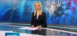 Новините на NOVA NEWS (12.04.2021 - 14:00)