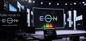 Превключи на EON – новата ера в телевизията и интернета у нас
