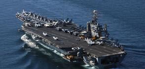САЩ изпращат два военни кораба в Черно море