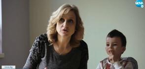 """""""Тихо наследство"""" - филм за силата на семейството и нуждата да бъдеш разбран"""