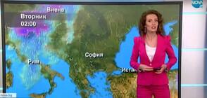 Прогноза за времето (12.04.2021 - централна)