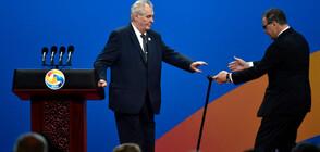 Чешкият президент заяви, че е готов да използва инвалидна количка