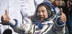 Японски астронавт счупи рекорда за най-дълга пауза между две космически разходки (ВИДЕО)