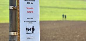 Виена и една провинция удължават локдауна