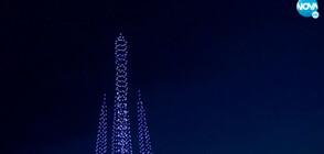 В ПАМЕТ НА ЮРИЙ ГАГАРИН: 500 дрона осветиха небето на руски град (ВИДЕО)