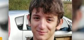 Какви са версиите за изчезването на български тийнейджър в Англия
