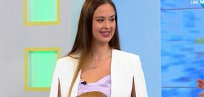 """""""Златното момиче"""" Християна Тодорова за спорта, любовта и трудностите в живота"""