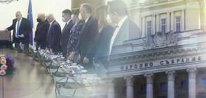 Парламентът прие оставката на правителството (ВИДЕО+СНИМКИ)