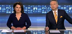 Новините на NOVA (13.04.2021 - централна)