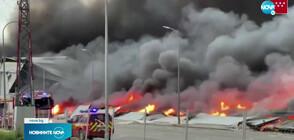 Огромен пожар край Мадрид (ВИДЕО)