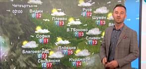 Прогноза за времето (14.04.2021 - обедна)