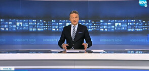 Новините на NOVA (14.04.2021 - следобедна)