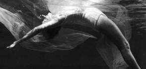 СПИРАЩО ДЪХА: Танго на 10 м под водата (ВИДЕО)