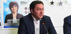 ГЕРБ издига Даниел Митов за министър-председател (ВИДЕО)