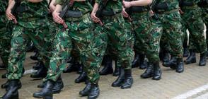 Борисов: Ще изтеглим контингента ни от Афганистан