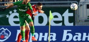 ЦСКА е на финал в турнира за Купата на България