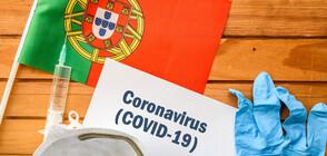Португалия удължи извънредното положение заради COVID-19