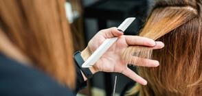 Фризьорка подстригва без пари хора, останали без доходи заради пандемията (ВИДЕО)