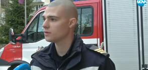 ЗА ПРИМЕР: Млад пожарникар върна пари, намерени на улицата (ВИДЕО)