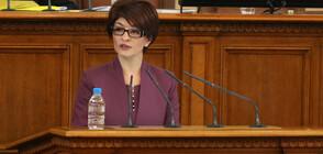 ГЕРБ ще се въздържи при гласуването на кандидатурите на другите политически сили за председател на НС