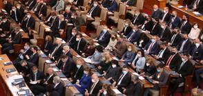 Първото заседание на новото Народно събрание В СНИМКИ