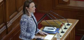 Народното събрание избра новия си председател (ВИДЕО)