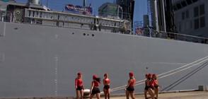Туъркинг на военно събитие скандализира в Австралия (ВИДЕО)