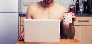 Канадски депутат се появи гол на виртуално заседание на парламента (ВИДЕО+СНИМКИ)