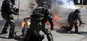 Сблъсъци между демонстранти и полиция по време на протест в Солун