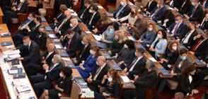 Депутатите се заемат със съставянето на три ключови комисии
